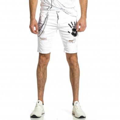 Destroyed бели къси дънки с гумиран принт gr270421-27 2