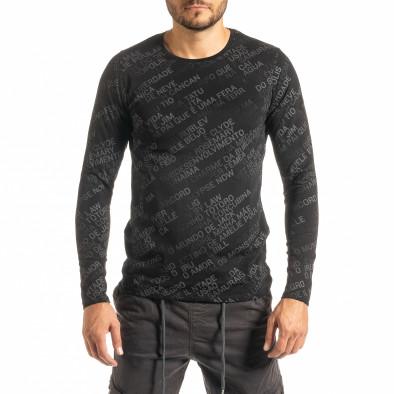 Мъжка блуза сив принт tr300920-22 2