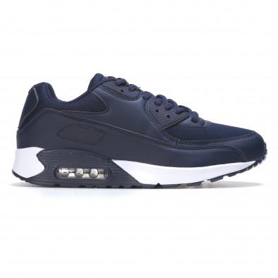 Мъжки сини маратонки с въздушни камери It050216-6 2