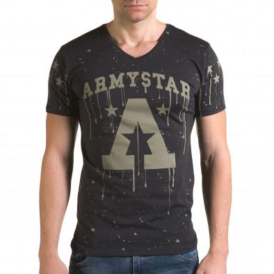 Мъжка сива тениска Armystar il120216-41 2