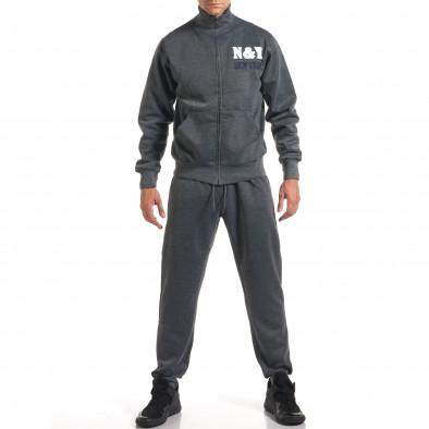Мъжки тъмно сив спортен комплект с релефен надпис N&Y it160916-81 2