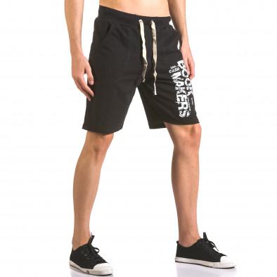 Мъжки черни шорти за фитнес с надпис Book Makers ca050416-41 4