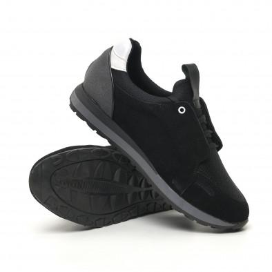 Мъжки маратонки черно и сиво tr180320-31 4