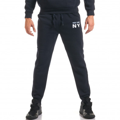 Мъжки син спортен комплект с надпис it160916-56 5