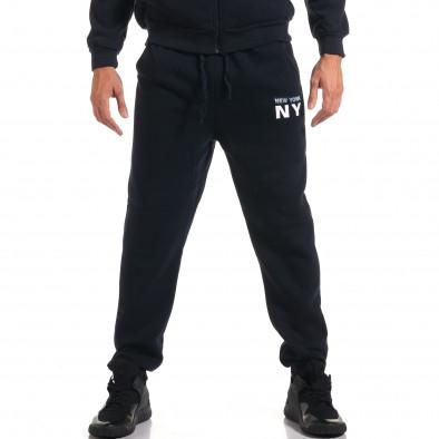 Мъжки син спортен комплект NY it160916-63 5