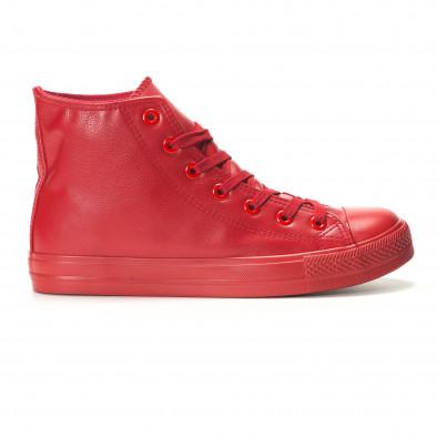 Мъжки червени високи кецове изчистен модел it140916-15 2
