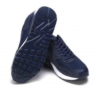 Мъжки сини маратонки с въздушни камери It050216-6 4
