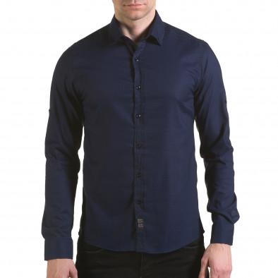 Мъжка синя риза с малки разноцветни детайли Buqra 5