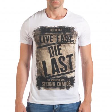 Мъжка бяла тениска Live Fast Die Last Just Relax 4
