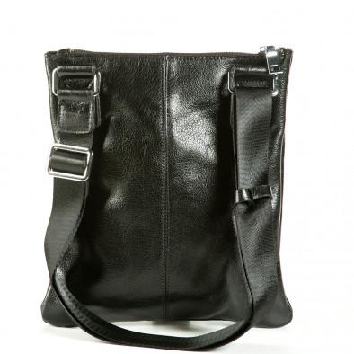 Чанта през рамо с външен джоб Fashionmix 4