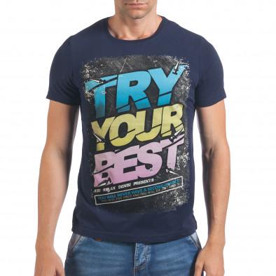 Мъжка тъмно синя тениска Try Your Best il060616-17 2