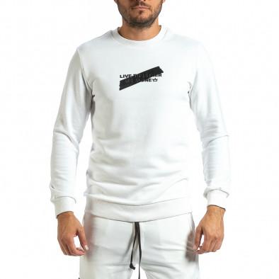 Мъжка ватирана бяла блуза tr070921-40 2