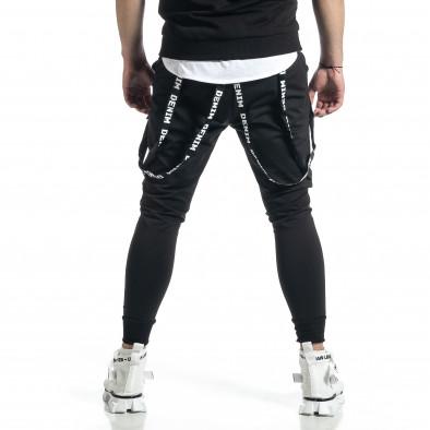 Hip Hop черно долнище с декорирани ленти gr270221-13 3
