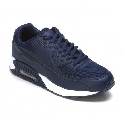 Мъжки сини маратонки с въздушни камери It050216-6 3