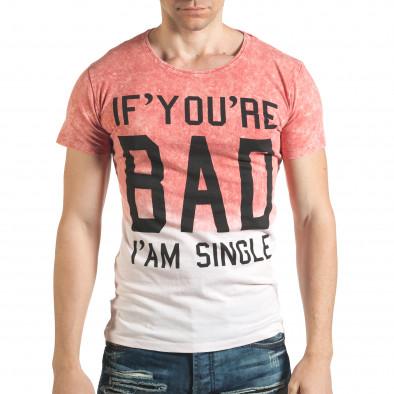 Розова мъжка тениска с надпис il140416-53 2