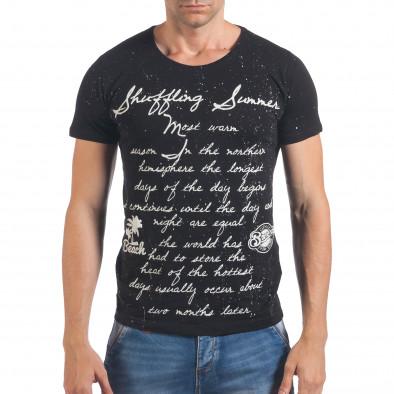 Мъжка черна тениска с ръкописни надписи Breezy 4