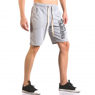 Мъжки сиви шорти за фитнес с надпис Book Makers Me & You 5