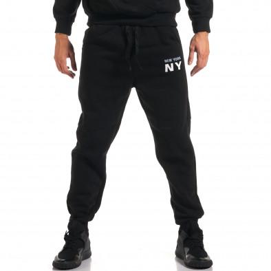 Мъжки черен спортен комплект с надпис it160916-57 5