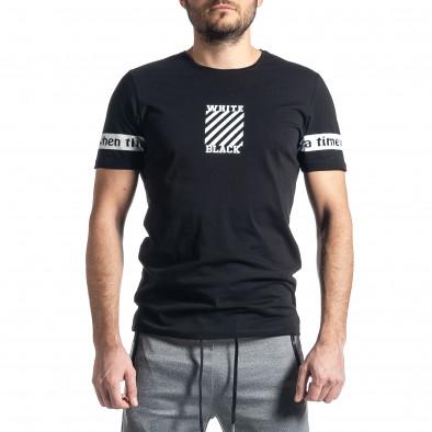 Мъжка черна тениска White Black tr010221-8 2