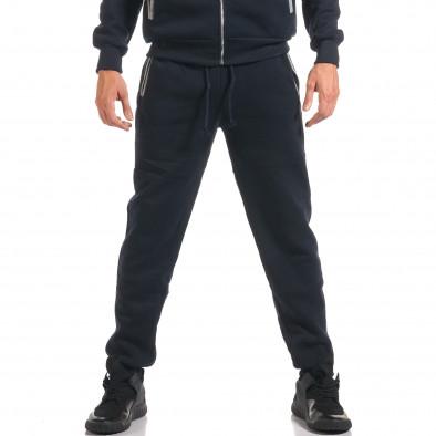 Мъжки син спортен комплект със сива и бяла лента it160916-65 5