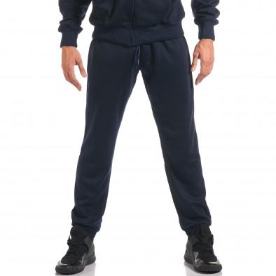 Мъжки син спортен комплект с релефен надпис N&Y it160916-79 5