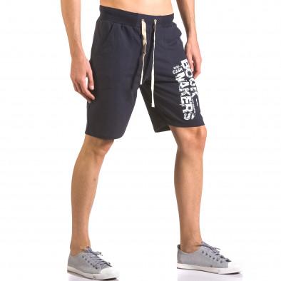 Мъжки сини шорти за фитнес с надпис Book Makers ca050416-40 4