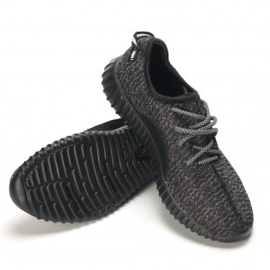 Мъжки черно-сиви маратонки ултра лек летен модел it090616-18 4