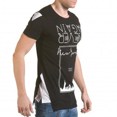 Мъжка черна тениска с обърнат надпис SAW 5