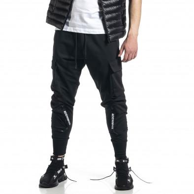 Мъжко черно долнище с обемни джобове gr270221-11 2