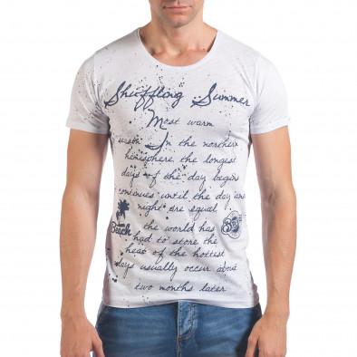 Мъжка бяла тениска с ръкописни надписи Breezy 4