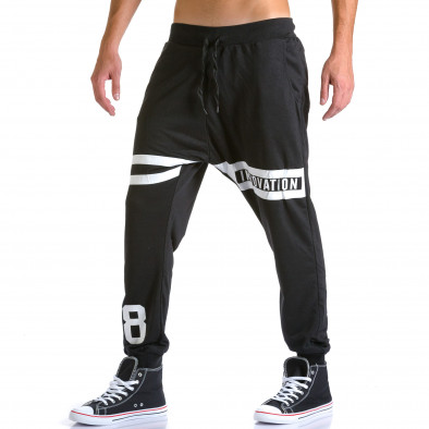 Мъжки черни потури с надпис Innovation Eadae Wear 5