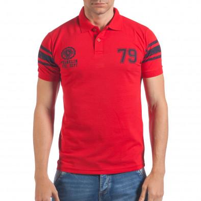 Мъжка червена тениска с яка със син номер 79 il060616-103 2