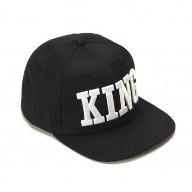 Черна шапка с права козирка и надпис King it090217-4 2