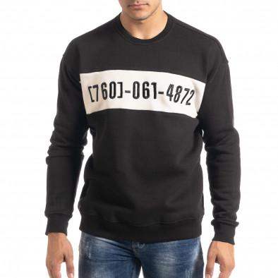 Ватирана блуза тип суичър в черно it041019-54 2