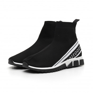 Мъжки маратонки тип чорап бял кант it260919-10 4