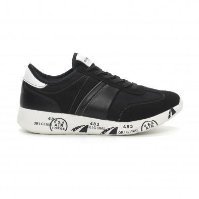 Комбинирани мъжки маратонки в черно it150319-29 2