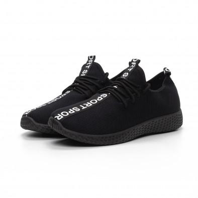 Мъжки текстилни спортни обувки All black it240419-1 2