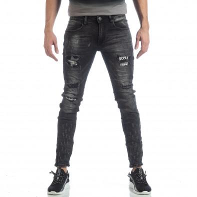 Сиви мъжки дънки с акцентни кръпки it040219-23 3