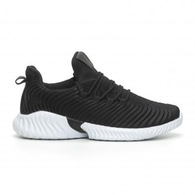 Черни мъжки ултралеки маратонки Wave дизайн  it100519-4 2
