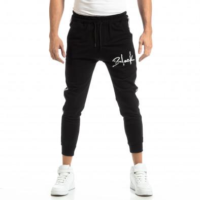 Мъжки Jogger Black в черно it261018-56 3