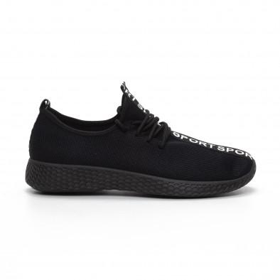 Мъжки текстилни спортни обувки All black it240419-1 3