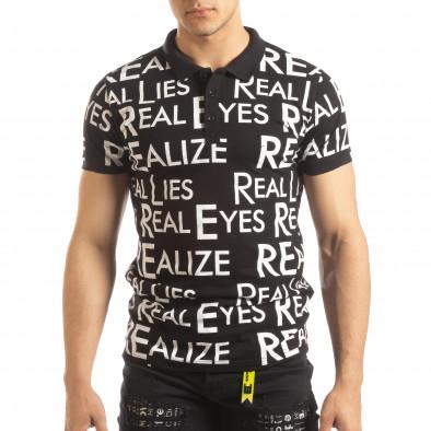 Черна мъжка тениска пике с надписи it150419-62 2
