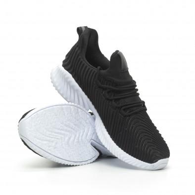 Черни мъжки ултралеки маратонки Wave дизайн  it100519-4 4