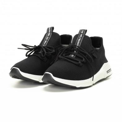 Плетени черни мъжки маратонки  it221018-36 3