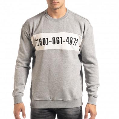 Ватирана блуза тип суичър в сиво it041019-55 2