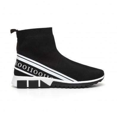Мъжки маратонки тип чорап бял кант it260919-10 3