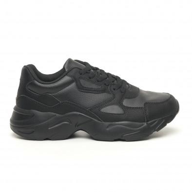Леки мъжки маратонки All black it251019-13 2