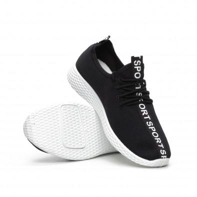 Мъжки текстилни спортни обувки в черно it240419-2 4