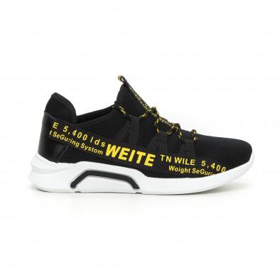 Текстилни мъжки маратонки с жълти надписи it130819-21 2