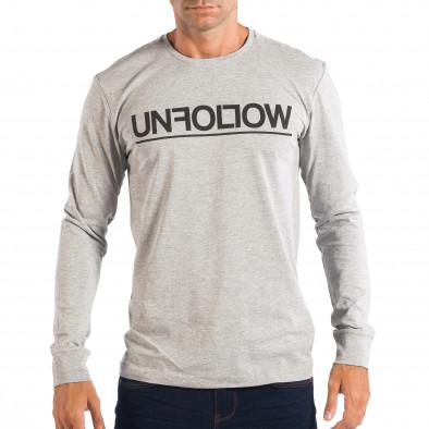 Мъжка сива блуза House UNFOLLOW lp070818-28 2